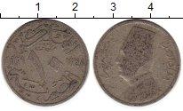 Изображение Монеты Египет 10 миллим 1929 Медно-никель VF Фуад I
