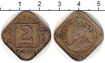 Изображение Монеты Азия Индия 2 анны 1919 Медно-никель XF-