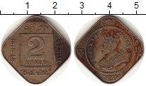 Изображение Монеты Индия 2 анны 1919 Медно-никель XF- Георг V