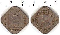 Изображение Монеты Азия Индия 2 анны 1936 Медно-никель XF-