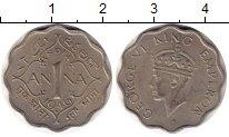 Изображение Монеты Индия 1 анна 1946 Медно-никель XF Георг VI