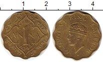 Изображение Монеты Индия 1 анна 1944 Латунь XF Георг VI