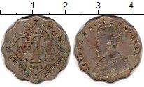 Изображение Монеты Азия Индия 1 анна 1935 Медно-никель VF