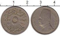Изображение Монеты Египет 5 миллим 1933 Медно-никель VF Фуад I