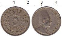 Изображение Монеты Египет 5 миллим 1924 Медно-никель XF-