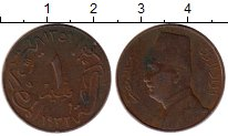 Изображение Монеты Египет 1 миллим 1932 Бронза VF Фуад