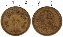 Изображение Монеты Африка Египет 10 миллим 1957 Латунь XF-