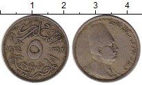 Изображение Монеты Африка Египет 5 миллим 1924 Медно-никель XF-