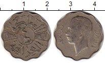Изображение Монеты Ирак 4 филса 1938 Медно-никель XF