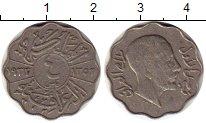 Изображение Монеты Ирак 4 филса 1933 Медно-никель VF