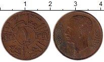 Изображение Монеты Ирак 1 филс 1938 Бронза VF