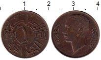Изображение Монеты Ирак 1 филс 1938 Бронза VF Гази I