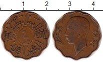 Изображение Монеты Ирак 4 филса 1938 Бронза VF