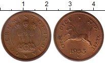 Изображение Монеты Азия Индия 1 пайс 1953 Бронза UNC-