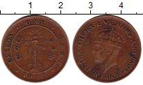 Изображение Монеты Цейлон 1 цент 1943 Бронза VF Георг VI