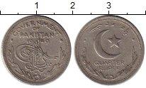Изображение Монеты Пакистан 25 пайс 1949 Медно-никель VF