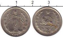 Изображение Монеты Иран 1 риал 1978 Медно-никель XF
