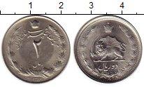 Изображение Монеты Азия Иран 2 риала 1973 Медно-никель XF