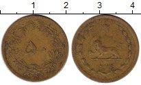 Изображение Монеты Иран 50 динар 1938 Латунь VF