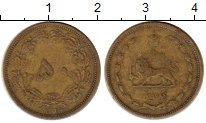 Изображение Монеты Азия Иран 50 динар 1937 Латунь VF