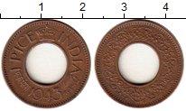 Изображение Монеты Азия Индия 1 пайс 1943 Бронза XF