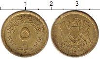 Изображение Монеты Африка Египет 5 миллим 1973 Латунь XF
