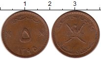 Изображение Монеты Азия Оман 5 байз 1975 Бронза XF