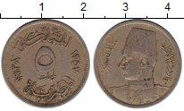 Изображение Монеты Африка Египет 5 миллим 1938 Медно-никель VF