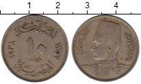 Изображение Монеты Африка Египет 10 миллим 1938 Медно-никель VF