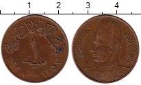 Изображение Монеты Африка Египет 1 миллим 1938 Бронза XF