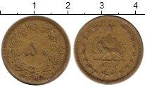 Изображение Монеты Иран 50 динар 1975 Латунь VF