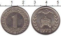 Изображение Монеты Африка Алжир 1 динар 1972 Медно-никель XF
