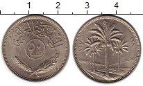 Изображение Монеты Азия Ирак 50 филс 1970 Медно-никель XF
