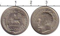 Изображение Монеты Иран 1 риал 1972 Медно-никель XF