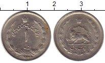 Изображение Монеты Азия Иран 1 риал 1976 Медно-никель XF