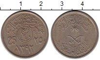 Изображение Монеты Саудовская Аравия 25 халал 1972 Медно-никель XF
