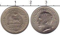 Изображение Монеты Иран 1 риал 1971 Медно-никель XF