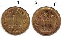 Изображение Монеты Индия 1 пайс 1962 Бронза XF
