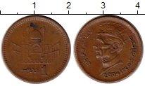 Изображение Монеты Пакистан 1 рупия 2004 Бронза XF