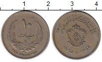 Изображение Монеты Ливия 10 миллим 1960 Медно-никель VF