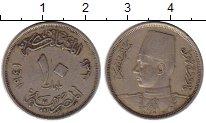 Изображение Монеты Египет 10 миллим 1941 Медно-никель VF Фарук I