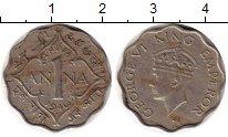 Изображение Монеты Индия 1 анна 1940 Медно-никель VF Георг VI