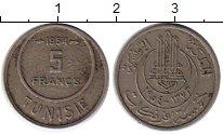 Изображение Монеты Тунис 5 франков 1954 Медно-никель VF