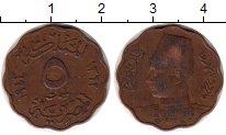 Изображение Монеты Африка Египет 5 миллим 1943 Бронза VF