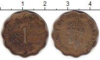 Изображение Монеты Азия Индия 1 анна 1940 Бронза VF