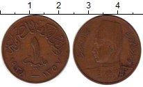Изображение Монеты Египет 1 миллим 1938 Бронза VF Фарук I
