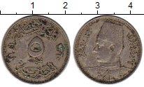 Изображение Монеты Египет 5 миллим 1941 Медно-никель VF Фарук I