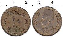 Изображение Монеты Африка Египет 10 миллим 1938 Медно-никель XF