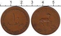 Изображение Монеты Катар Катар и Дубаи 10 дирхам 1966 Бронза XF