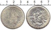 Изображение Монеты Египет 1 фунт 1980 Серебро UNC